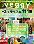 veggy_vol42