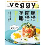 veggy_vol45